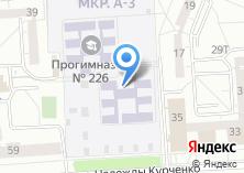 Компания «Детский сад №231» на карте