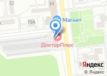 Компания «Строящееся административное здание по ул. Короткова» на карте