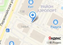 Компания «Салюты» на карте