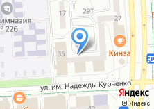 Компания «ЗАГС Устиновского района» на карте