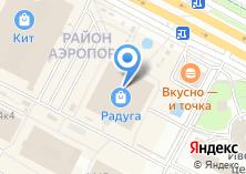 Компания «ОДМ» на карте