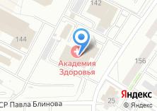 Компания «Ижевский опытно-механический завод» на карте