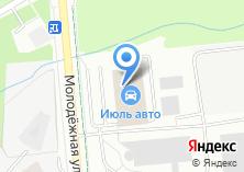 Компания «Лео Смарт» на карте
