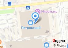 Компания «Интернет-магазин электронных сигарет elcigara» на карте