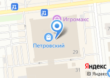 Компания «Newform» на карте