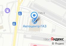 Компания «ГАЗ» на карте