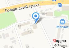 Компания «ИжТеплоСтрой» на карте