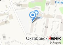 Компания «Ижмолоко» на карте