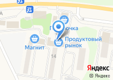 Компания «Мобильная Реклама» на карте