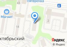 Компания «Ижхолст» на карте