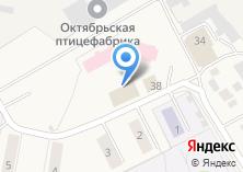 Компания «Октябрьский» на карте