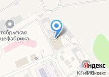 Компания «СервисУралЭлектро» на карте