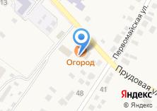 Компания «Парикмахерская по ул. Прудовая» на карте