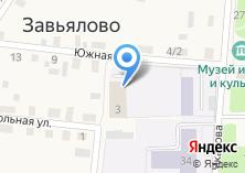 Компания «ДЮСШ Завьяловского района» на карте