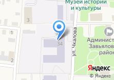 Компания «Средняя общеобразовательная школа с углубленным изучением отдельных предметов» на карте