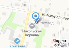 Компания «Свято-Никольский храм с. Завьялово» на карте