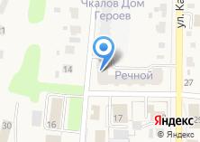 Компания «ГосАптека» на карте