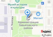 Компания «Отдел по делам несовершеннолетних и защите их прав Администрации Завьяловского района» на карте