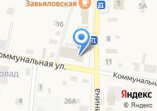 Компания «Отдел полиции Завьяловского района Управления МВД России» на карте