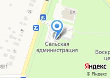 Компания «Администрация сельского совета» на карте