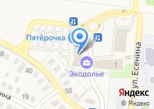 Компания «NoviTracK» на карте