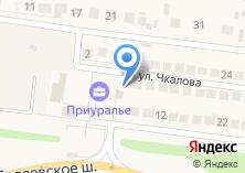 Компания «Приуралье» на карте