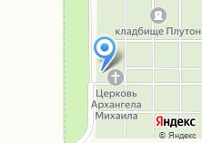 Компания «Плутон» на карте