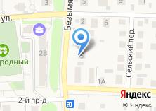 Компания «Боец» на карте