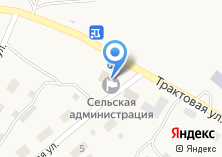 Компания «Уралагро» на карте