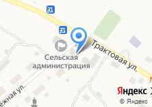 Компания «Мастерская по ремонту одежды на Трактовой» на карте