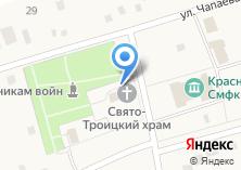 Компания «Церковь Троицы Живоначальной» на карте
