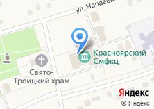 Компания «Красноярская сельская модельная библиотека» на карте