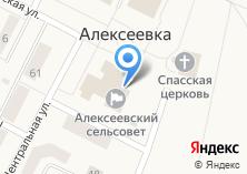 Компания «Дом культуры с. Алексеевка» на карте