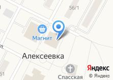 Компания «Санаторий-профилакторий» на карте