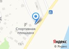 Компания «Табыш» на карте