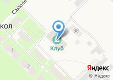Компания «Администрация Соколовского сельского поселения» на карте