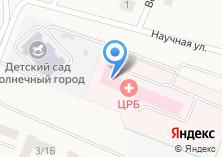Компания «Пермская центральная районная больница» на карте