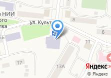 Компания «Библиотека Лобановского сельского поселения» на карте