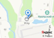 Компания «Уральский учебно-опытный лесхоз» на карте