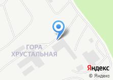 Компания «Гора Хрустальная» на карте