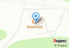 Компания «Shamrock» на карте
