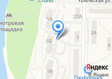 Компания «Строящийся жилой дом по ул. Набережная (г. Среднеуральск)» на карте