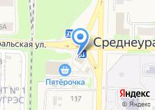 Компания «9 ОСТРОВОВ» на карте
