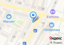 Компания «Черкашин и Партнеръ» на карте