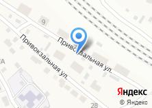 Компания «Почтовое отделение №908» на карте