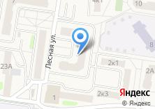 Компания «Строящийся жилой дом по ул. Лесная (г. Среднеуральск)» на карте