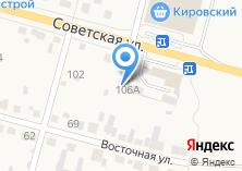 Компания «Советский» на карте