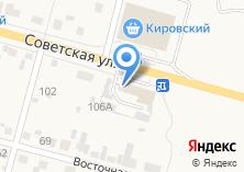 Компания «УралТрансСтройКом» на карте