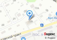 Компания «Бумажный двор торговая компания» на карте