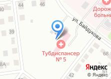 Компания «Свердловский областной противотуберкулезный диспансер» на карте